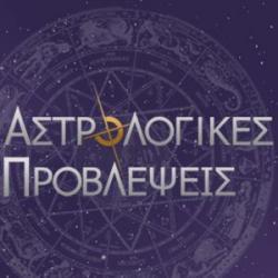 Astrologikes-Provlepseis.gr