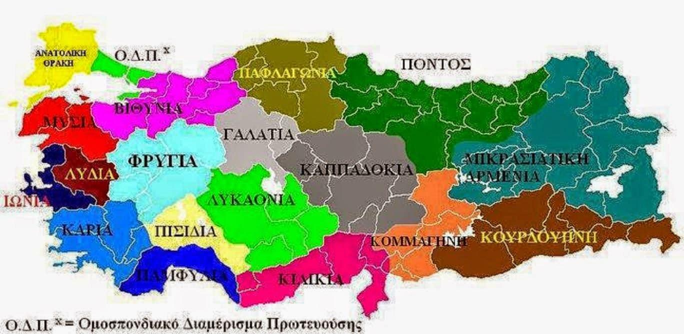 http://www.tribune.gr/wp-content/uploads/2015/04/tourkia.jpg