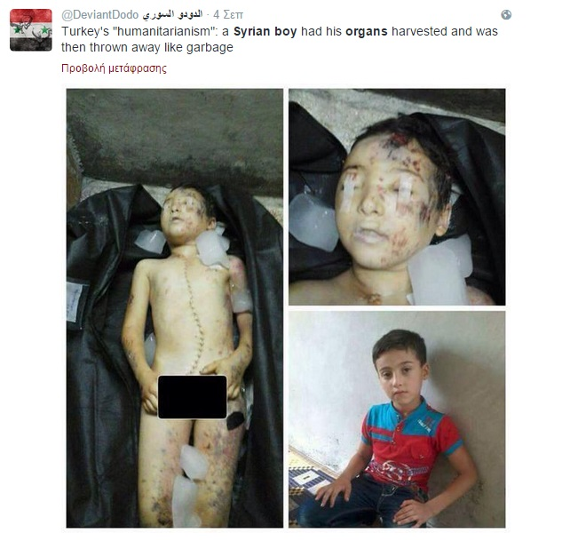 syrian_boy2