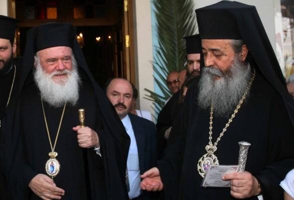 Σκληρή κριτική στον Αρχιεπίσκοπο από τον Μητροπολίτη Φθιώτιδος