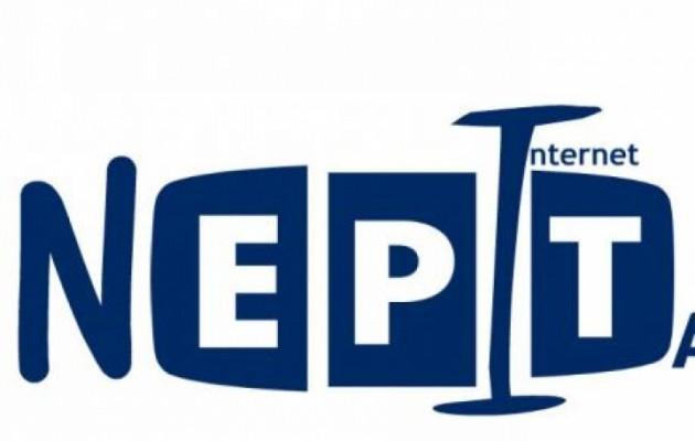 Σε δημόσια διαβούλευση οι προσλήψεις στη ΝΕΡΙΤ