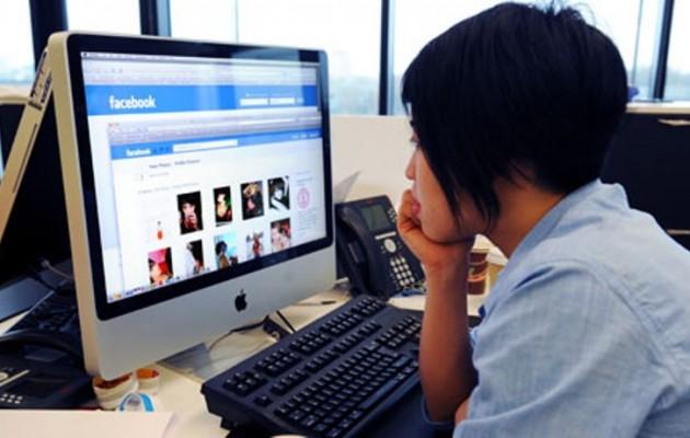 Το facebook «φακελώνει» ακόμα και τα σβησμένα μας status