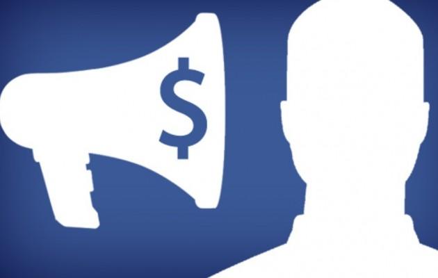 Διαφημίσεις βίντεο θα παίζει το facebook