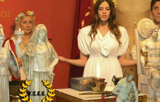 Οι Έλληνες Εθνικοί γιόρτασαν το Χειμερινό Ηλιοστάσιο στην αίθουσα του Υπάτου Συμβουλίου των Ελλήνων Εθνικών