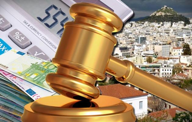 Σκληρή ανακοίνωση του Νέου ΙΝΚΑ για το νομοσχέδιο των πλειστηριασμών!