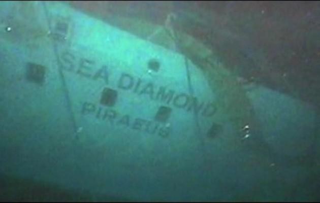 To Sea Diamond συνεχίζει να απειλεί τη Σαντορίνη