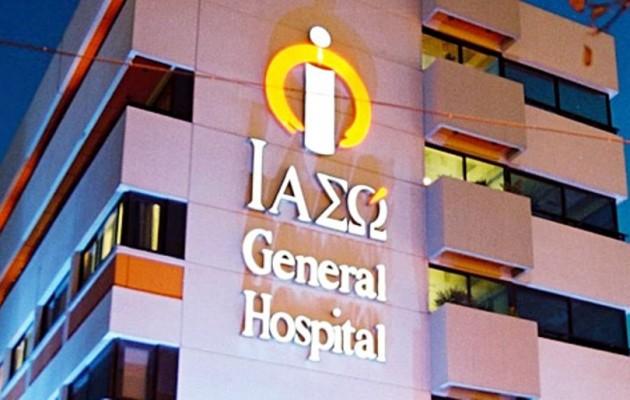 Κλινικές Ιασώ: «Best Hospitals of the World 2014»