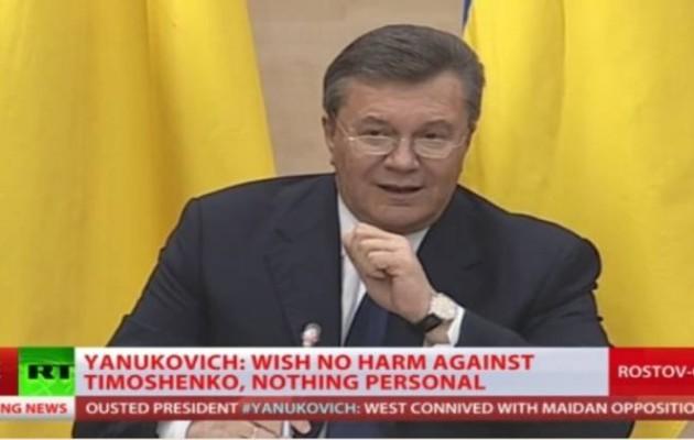 """Γιανουκόβιτς: """"Φασίστες και γκάνγκστερ κατέλαβαν την εξουσία στο Κίεβο"""""""