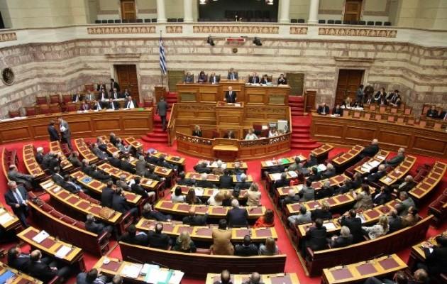 Στην τελική φάση η προαναθεωρητική διαδικασία για την αλλαγή του Συντάγματος
