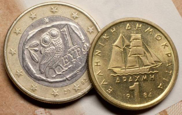 ΑΓΝΩΣΤΗ ΕΚΘΕΣΗ ΔΝΤ: Μόνο εάν η Ελλάδα φύγει από το ευρώ θα σωθεί!