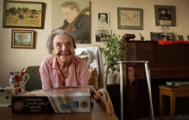 Πέθανε σε ηλικία 110 ετών η γηραιότερη επιζήσαντα του Ολοκαυτώματος