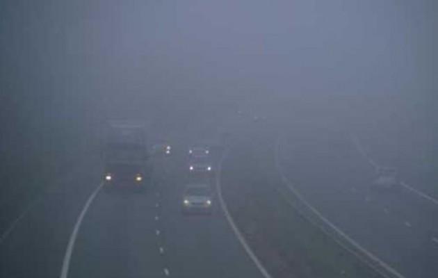 Ομίχλη στην Κεντρική και Δυτική Μακεδονία