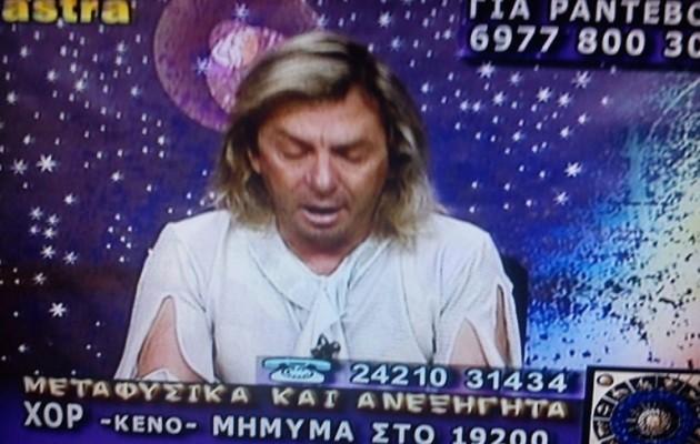 """710.000 ευρώ """"ξέχασε"""" να δηλώσει στην Εφορία ο αστρολόγος Ν. Χορταρέας"""