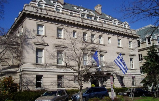 Η Ελληνική Πρεσβεία στην Ουάσιγκτον κάνει δεξίωση με dolmadakia, xoriatikh salad, orzo me kima, baklava