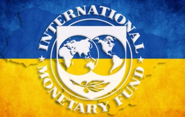 Δάνειο από το ΔΝΤ 3,9 δισ. ευρώ εξασφάλισε η Ουκρανία