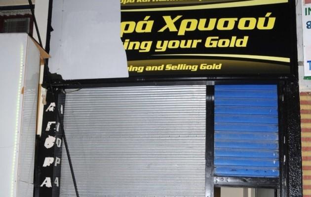 """Απέξω """"αγορά χρυσού"""" και μέσα παράνομο καζίνο"""