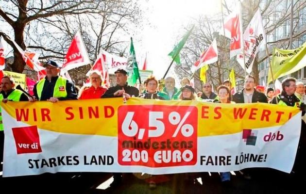 Γερμανία: Οι δημόσιοι υπάλληλοι απεργούν και  ζητούν αύξηση μισό ελληνικό μηνιάτικο