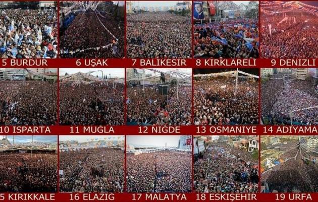 Ο Ερντογάν δε σεβάστηκε ούτε την κηδεία:  Πρωτοφανής βία κατά των εκατομμυρίων Τούρκων που βγήκαν στους δρόμους