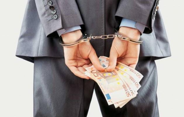 """Υποθέσεις διαφθοράς και ο νόμος """"πλυντήριο"""""""