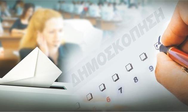Δημοσκόπηση: Βραχεία κεφαλή η ΝΔ  – 4 στους 10 θέλουν ρήξη με τους δανειστές