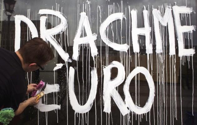 Παραμονή στο ευρώ σημαίνει αρπαγή των τίτλων ιδιοκτησίας
