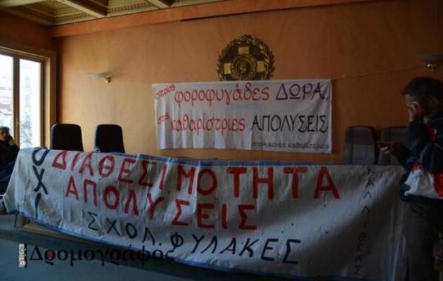 Συμβολική κατάληψη του δημαρχείου της Αθήνας