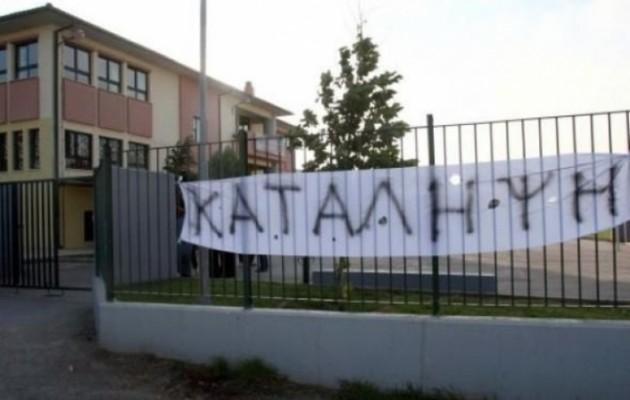 Καθηγητές διώκονται ποινικά επειδή εκφράστηκαν θετικά για μαθητικές καταλήψεις