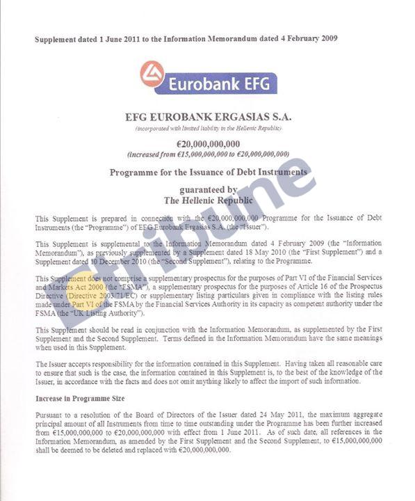 eurobank-1