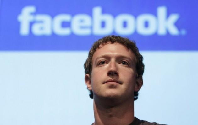 Το facebook σχεδιάζει να παρέχει internet στα 2/3 του πλανήτη που είναι χωρίς σύνδεση