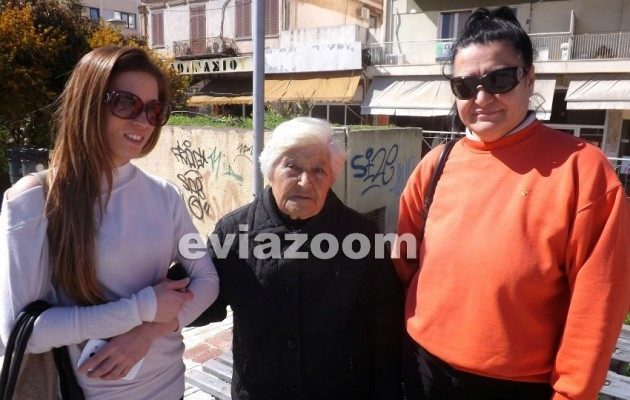Αυτή είναι η 79χρονη με τριπλό μπάι πας που είχαν συλλάβει για χρέος που είχε… παραγραφεί!