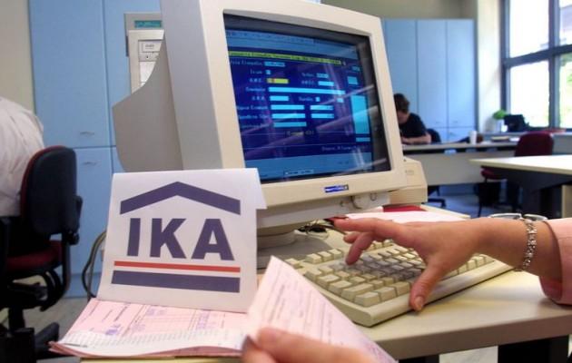 Μπαράζ κατασχέσεων ακινήτων για οφειλές στο ΙΚΑ