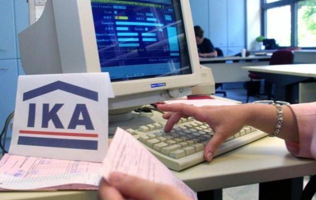 7,5 δισ. ευρώ χρωστούν στο Δημόσιο 82.000 εργοδότες