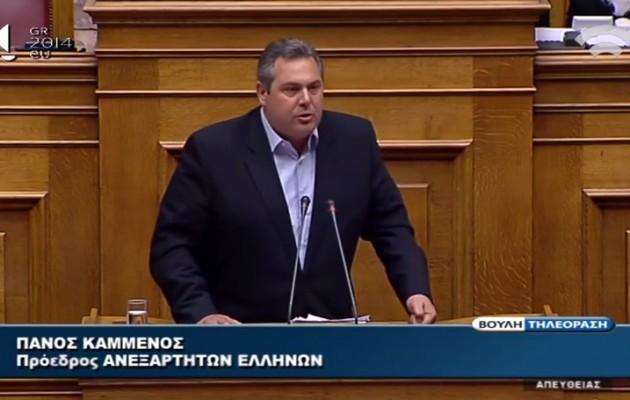 Δείτε σε βίντεο τις συγκλονιστικές καταγγελίες του Πάνου Καμμένου στη Βουλή