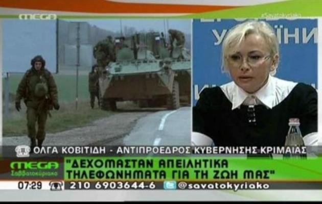 Οι Τάταροι (Τούρκοι) απειλούν να σκοτώσουν την (Ελληνίδα) αντιπρόεδρο της Κριμαίας