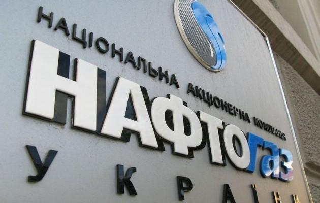 Το ΔΝΤ αύξησε 50% την τιμή του φυσικού αερίου στην Ουκρανία