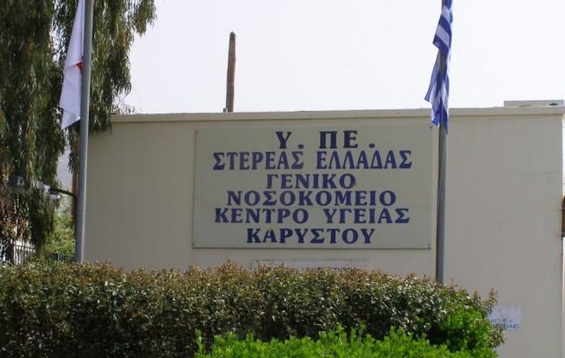 Συμεών Κεδίκογλου: Αιχμές κατά του Άδωνι Γεωργιάδη για τις  αλλαγές στο Νοσοκομείο της Καρύστου