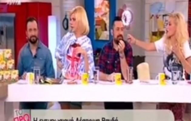 Παρουσιάστρια πήγε στην Eurovision χωρίς εσώρουχο και το έδειξε κιόλας!