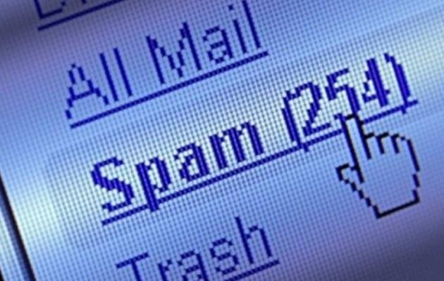 Προσοχή: κακόβουλα email με αποστολέα τον ΟΤΕ