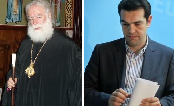 Συνάντηση Πατριάρχη Αλεξανδρείας και Αλέξη Τσίπρα