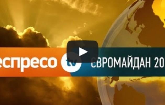 LIVE: Ζωντανή μετάδοση από την πλατεία Ανεξαρτησίας στο Κίεβο