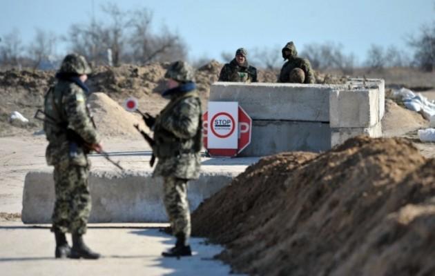 Η Ουκρανία έκλεισε τα σύνορα με την Κριμαία
