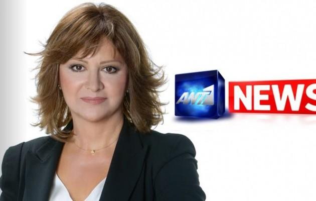 Γιατί πηγαίνει τη Δευτέρα στον ΑΝΤ1 η «εκδιωχθείσα»  Χούκλη – Ποιο κανάλι την ζήτησε (βίντεο)