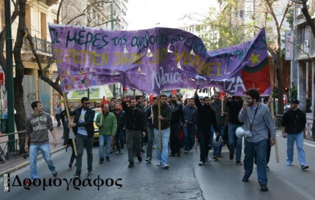 Ξεκίνησαν οι αντιμερκελικές διαδηλώσεις στο κέντρο της Αθήνας