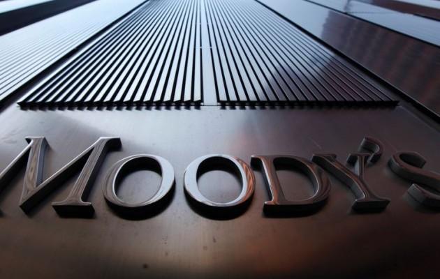 «Αφρίζουν» οι Τούρκοι: H Moody's δίνει ψήφο εμπιστοσύνης στο κυπριακό τραπεζικό σύστημα