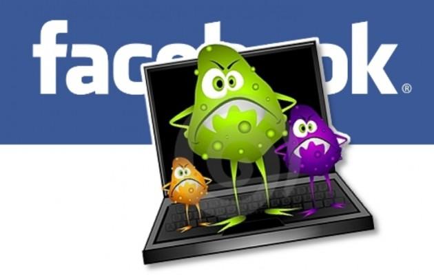 ΠΡΟΣΟΧΗ: Νέος ιός έρχεται στο inbox του facebook – Πώς να προστατευτείτε!