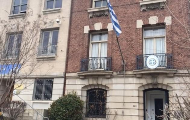 Πουλάνε κτίριο της Ελληνικής Πρεσβείας στις ΗΠΑ σε Τούρκους ή Σκοπιανούς!