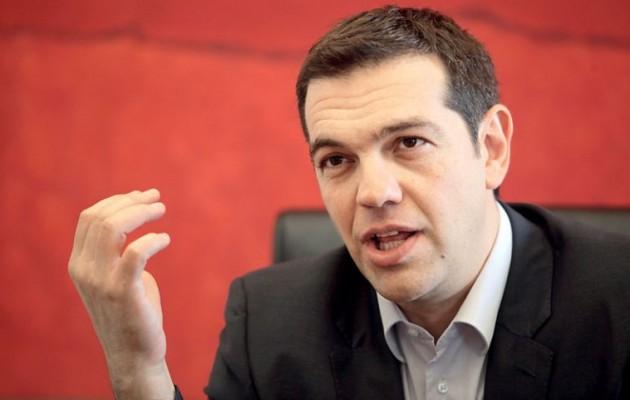 Τσίπρας προς Ντράγκι: Δεν θα δεχθούμε τον Στουρνάρα στην Τράπεζα της Ελλάδος