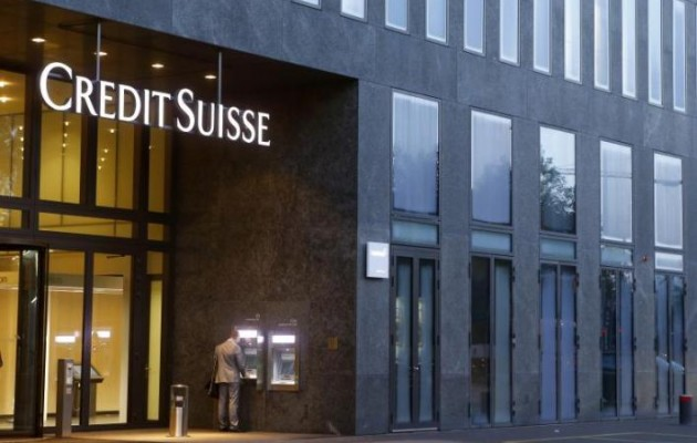 Credit Suisse: Η πρώτη μεγάλη ελβετική τράπεζα που παραδέχθηκε ενοχή για φοροδιαφυγή πλουσίων πελατών