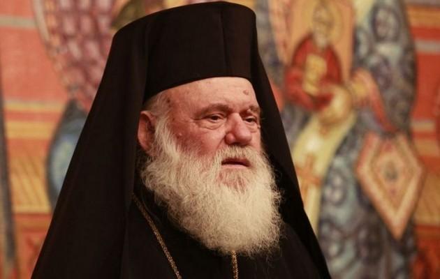 Αρχιεπίσκοπος Ιερώνυμος: Αυτή είναι μια Ευρώπη της εκμετάλλευσης