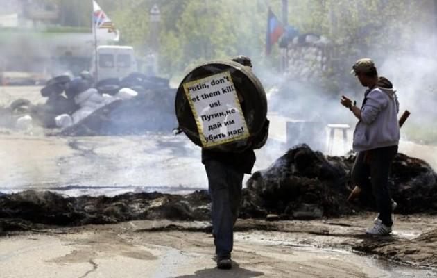 Επτά οι νεκροί Ουκρανοί στρατιώτες που έπεσαν σε ενέδρα ρωσόφιλων